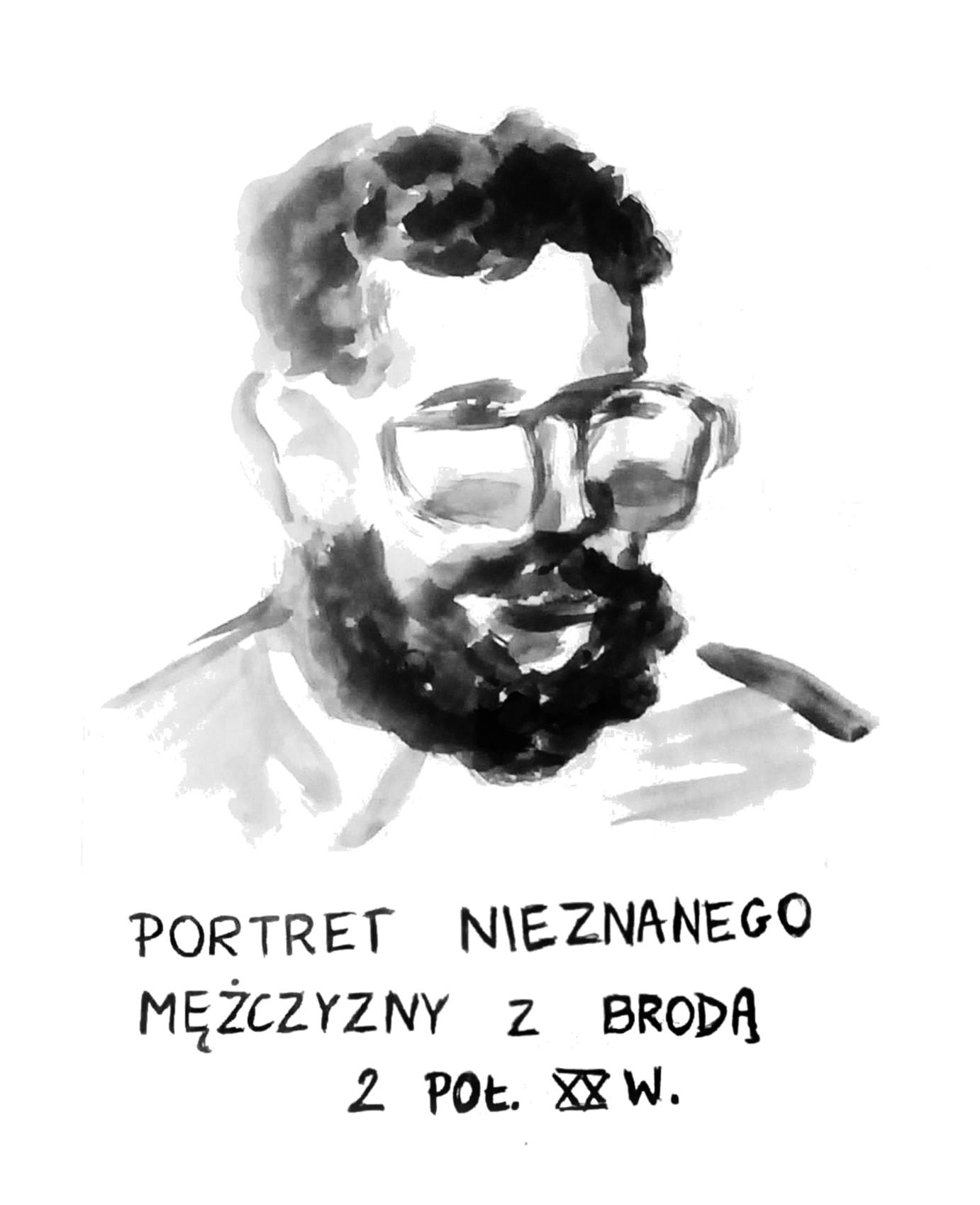 Portret Krzysztofa Reczka. Autor nieznany